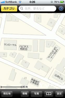 Y!地図で表示
