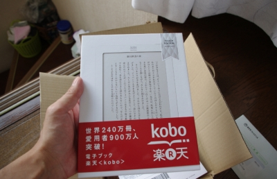 Kobo touchの箱
