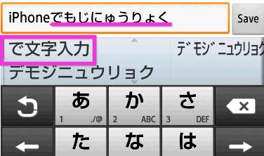 ATOKは漢字変換が賢い