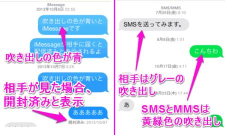 ない 届か プラス メッセージ 【Android】SMSが届かない/受信できないときの対処法!