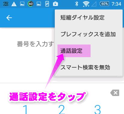設定 解除 iphone 非 通知
