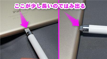 充電 アップル ペンシル