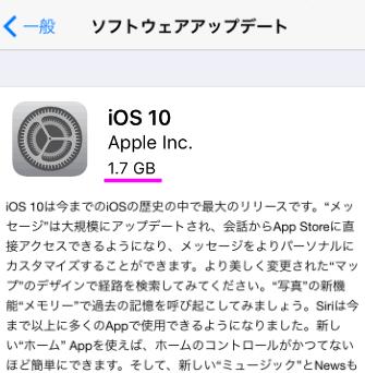 iTools 4.3.6.9 - ダウンロード