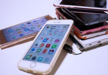 c186e486fb iPhoneとAndroidの比較