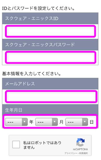 Iphone ドラクエ ウォーク 機種 変更