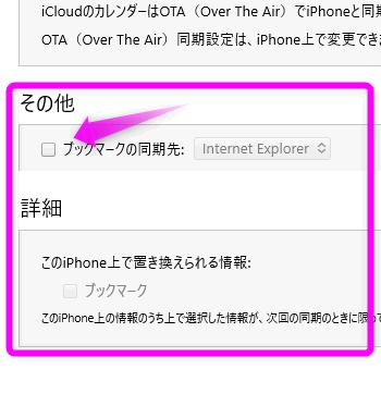 情報 アイコン Au 同期 中 メール